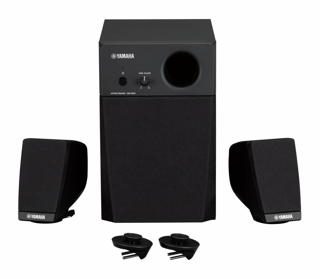 Yamaha Yamaha GNS-MS01 Genos Speaker System