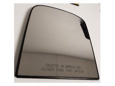 ClearView Bovenste spiegelglas convex