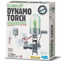 Kidzlabs Green Science dynamo lamp
