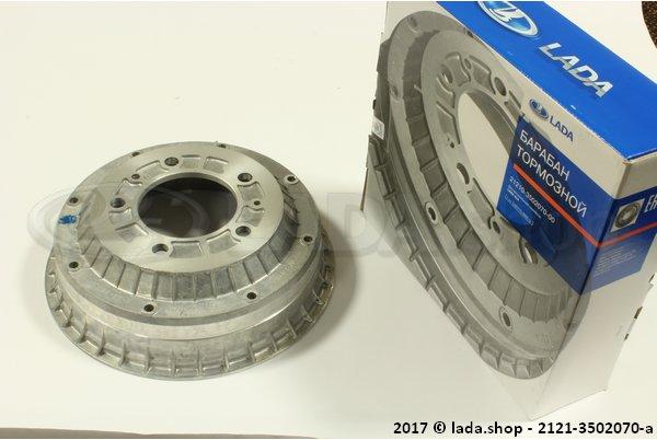 LADA 2121-3502070, Brake drum Niva 4x4