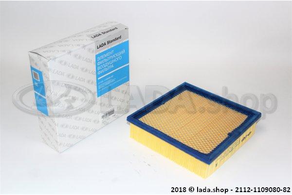 LADA 2112-1109080-02, Élément filtrant