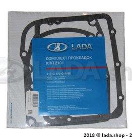 LADA 2101-1701018-86