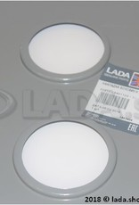 LADA 2121-5401102-10, Lower side panel (cataphoresis)