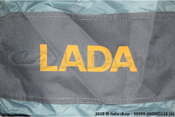 LADA 99999-000000116, Covers set (4) storing wheels R13-R17
