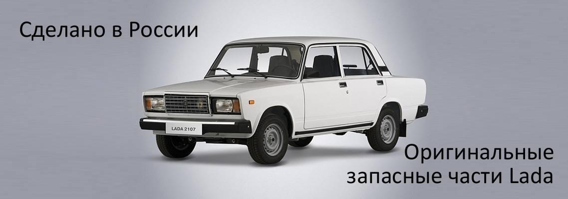Lada 2107 FR