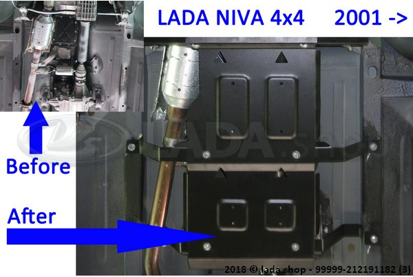 LADA 99999-212191182, Protection of crankcase. gearbox and RK LADA 4x4