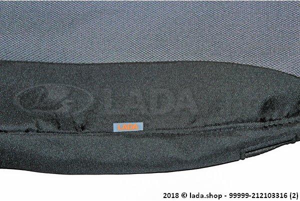 LADA 99999-212103316, Seat covers LADA 4x4 3-dv. (Textile)