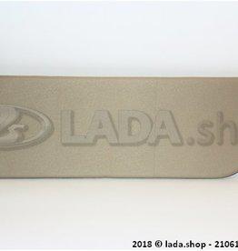 LADA 21061-8204011-10