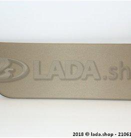 LADA 21061-8204010-10