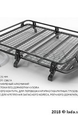 LADA 99999-2121442-18, Expeditionary luggage carrier LADA 4x4 3 doors.