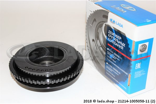 LADA 21214-1005058-11, Amortiguador de vibraciones torsional