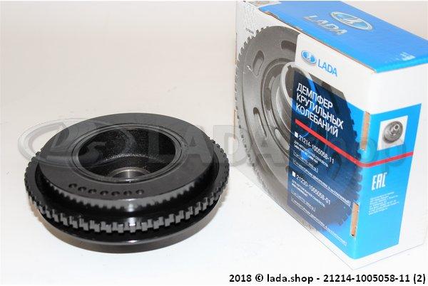 LADA 21214-1005058-11, Amortisseur de vibrations de torsion