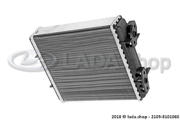 LADA 2105-8101060, Heating radiator