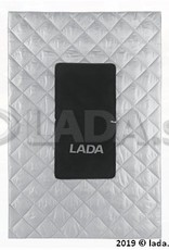 LADA 88888-1000221, Plaid oreiller LADA
