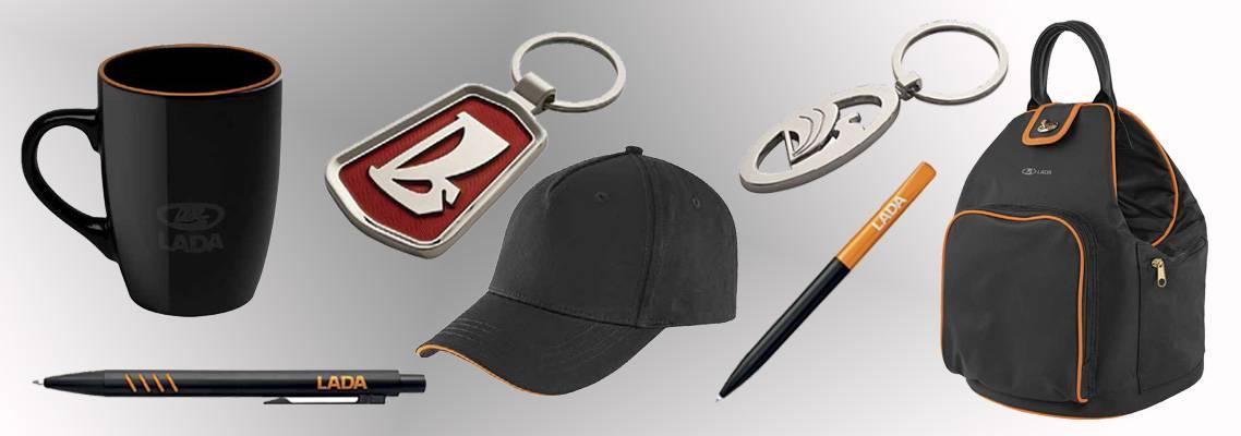 Lada-shop_merchandise