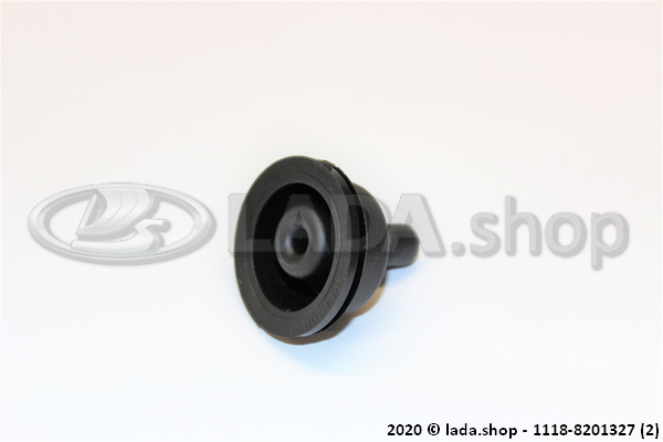 LADA 1118-8201327, mirror knob