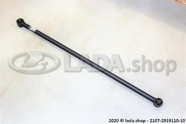 LADA 2107-2919110-10, Crossbar