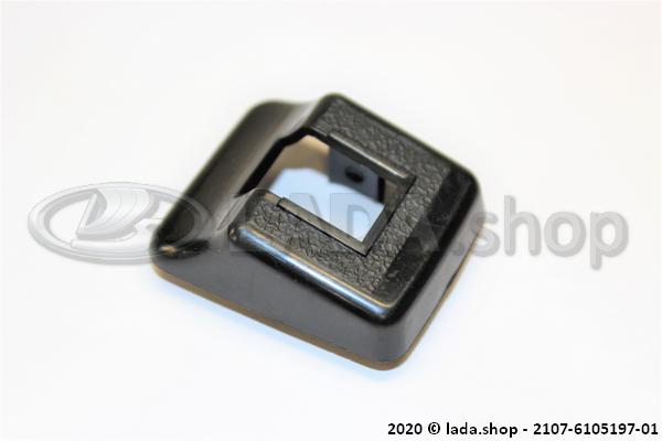 LADA 2107-6105197-01, Autour de la poignée intérieure