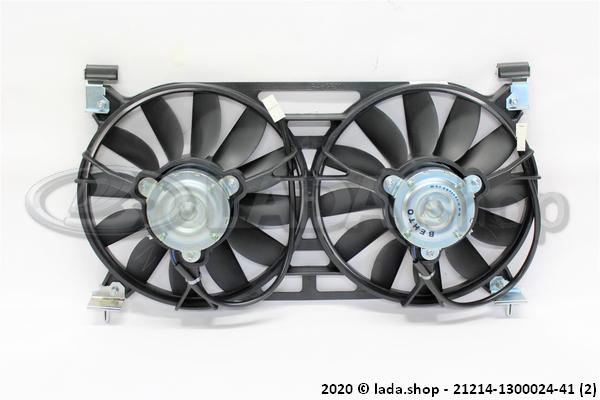 LADA 21214-1300024-41, Cooling Fan
