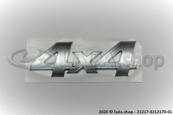 LADA 21217-8212170-01, Back Ornament Right Upper (4Х4)