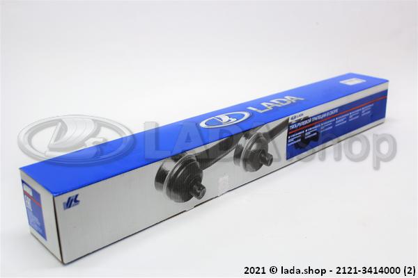 LADA 2121-3414000-03, Tierod set Lada Niva 4 x 4