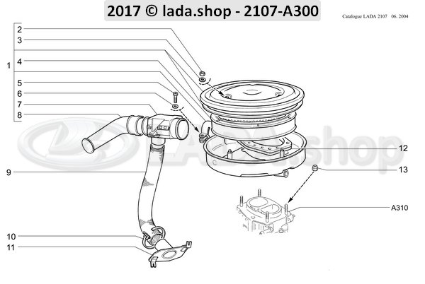 LADA 2101-1109100-82, Luchtfilter