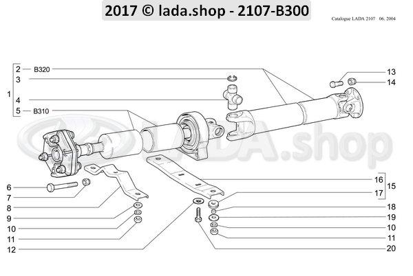 LADA 2101-2202106, Spacer c / lid