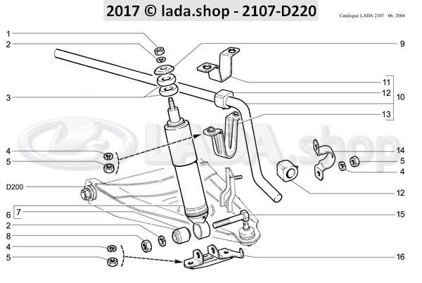 LADA 2101-2906048, Retainer. flexible. RH