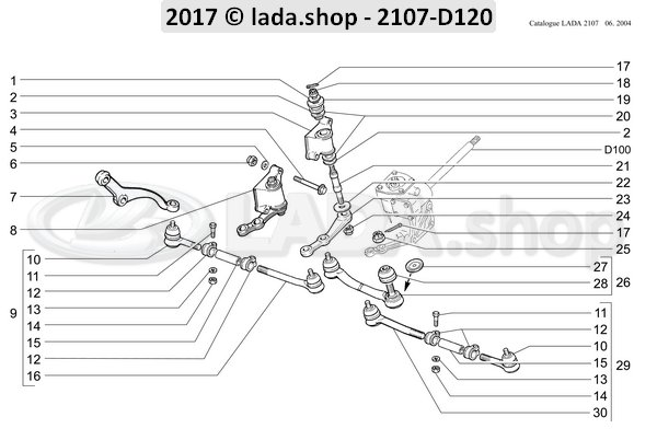 LADA 2101-3003011-03, Barra central