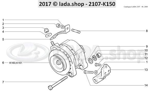LADA 2101-3701490, Anel