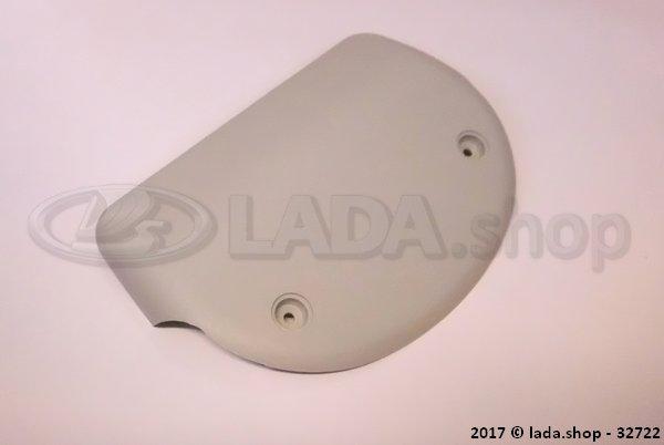LADA 1118-3716846, Cover