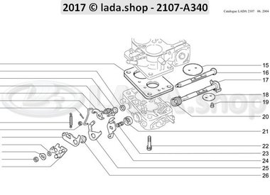 C7 Throttle valve casing