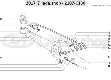 C7 Atuador do regulador de pressão