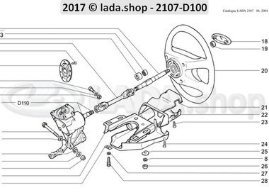 C7 Mecanismo de direção