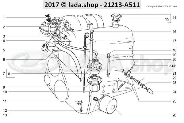 LADA 2101-1009146, deksel