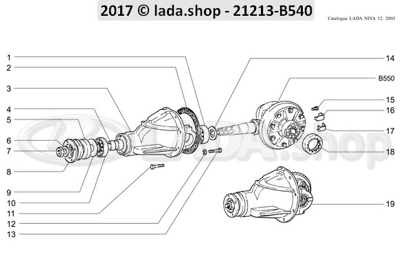LADA 2101-2402080, Ring 2.55 mm