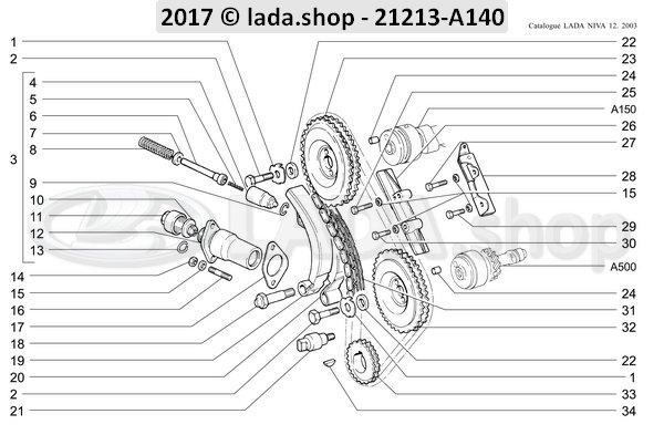 LADA 2101-1006075, Retentor
