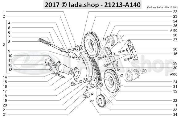 LADA 2101-1006065, Êmbolo. Tensor