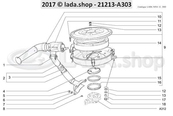 LADA 2103-1308030, Flexible bush