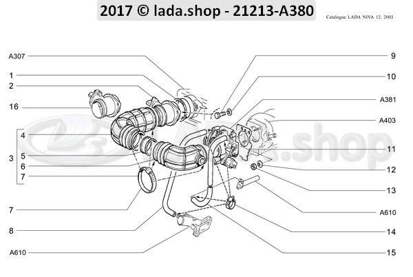 LADA 2112-1148015, Junta de la tubadura