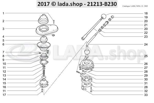 LADA 2101-1703109, Espaçador. Amortecedor