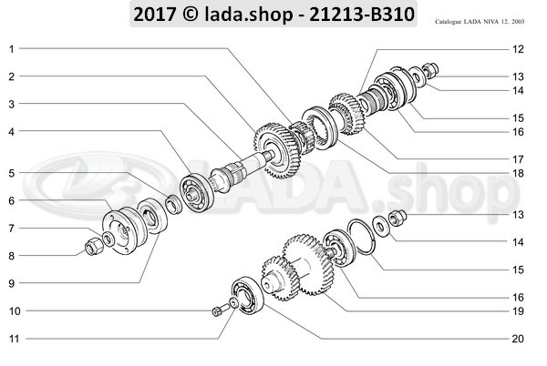 LADA 2121-1802040, Engrenagem