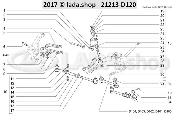 LADA 21213-3414080, Idler arm and bracket