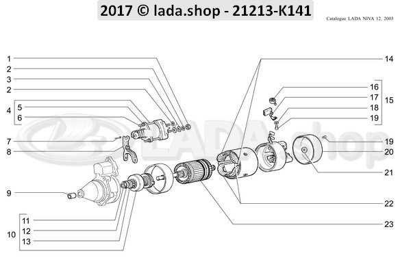 LADA 2101-3708676, Stop rondsel