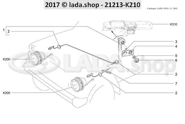 LADA 2105-3718349, Knop