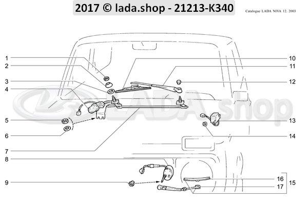 LADA 2121-3756400, Wisserblad. koplamp