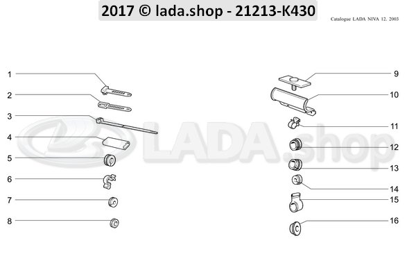 LADA 2101-3724177, Casquete