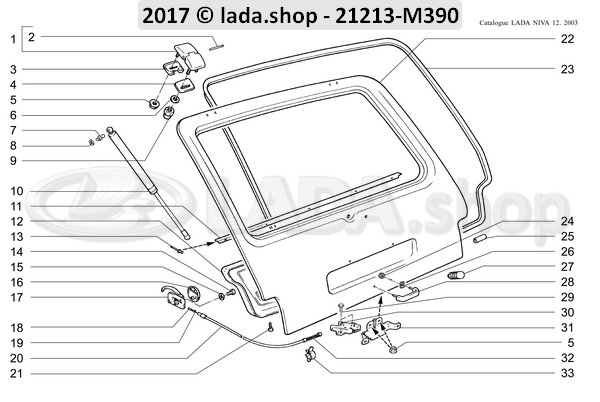 LADA 21011-6205180, Interior door handle