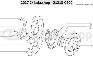 N3 Bremsbackenträger
