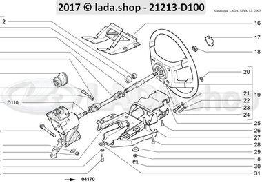 N3 Steering column 2107 SW >>> 02-1997